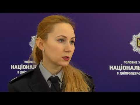 З'явилися подробиці страшного вбивства дитини та батька у Павлограді