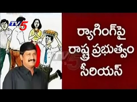 AP Government Strict Actions On Ragging | Students Permanent Ban From Studies | ANU