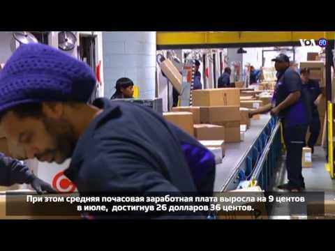 Новости США за 60 секунд. 4 августа 2017 - DomaVideo.Ru