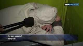 Два дня пил — водитель, сбивший семерых в Москве