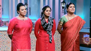 Dhe Chef | Who will be come back to Dhe Chef through wild card? | Mazhavil Manorama