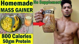 Homemade Mass Gainer Shake No Supplement Protein 52g | Bodybuilding | Rohit Khatri Fitness