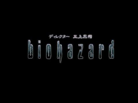 Biohazard REMAKE (Wii) - Invisible Enemy