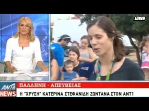 Video - Σκληρή απάντηση Στεφανίδη στη Μπιζόγλη: Άφωνη η δημοσιογράφος (vid)
