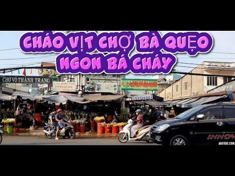 Cuối tuần mời các bạn ăn cháo vịt chợ bà quẹo tại chợ Võ Thành Trang nhé