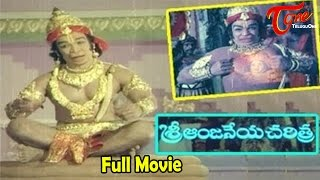 Video Sri Anjaneya Charitra | Full Length Telugu Movie | Arja Janardhana rao MP3, 3GP, MP4, WEBM, AVI, FLV Oktober 2018