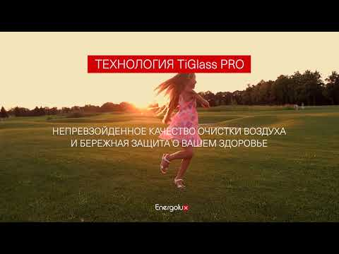 Обеззараживатель воздуха Energolux DUF - промо-видео