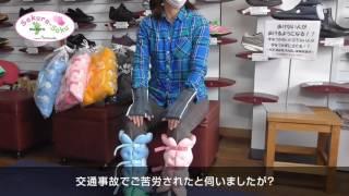 サクラ咲くまくら/使用体験談