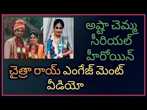 Video Ashta Chamma Serial Actress Chaitra Rai Engagement Video || Yatas media download in MP3, 3GP, MP4, WEBM, AVI, FLV January 2017
