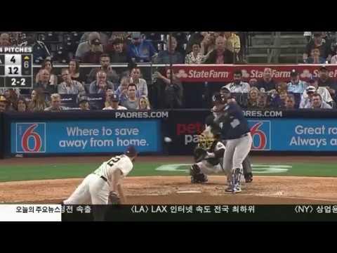 이대호 KBO 유턴, 황재균은 메이저 도전 1.23.17 KBS America News