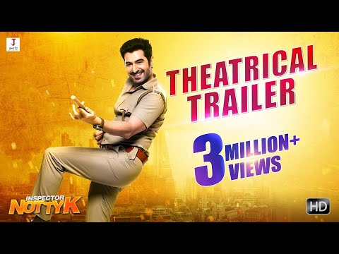 Download Inspector NottyK Official Trailer | Jeet | Nusraat Faria | Ashok Pati | Suddho Roy | Savvy | HD Mp4 3GP Video and MP3