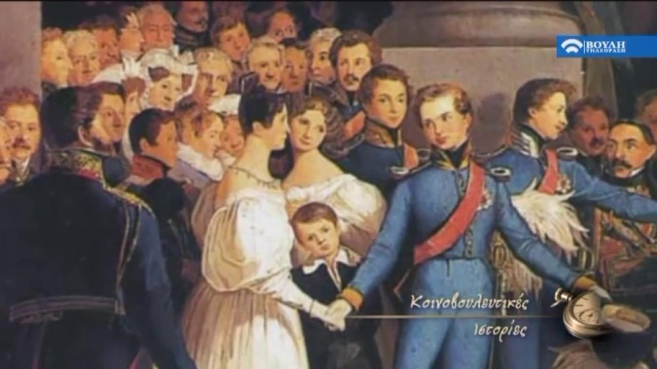 Η ιστορία της ανέγερσης του Μεγάρου της Βουλής