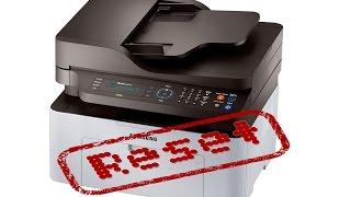 Install fix  firmware reset   Xpress SL M2071  W/F/F/FW -  EASY WAY- no limit timeReset details  :http://www.ereset.com/fix-firmware-reset/M2071     http://www.ereset.com/fix-firmware-reset-samsung-xpress-sl-m-2071-w-f-fw-india/
