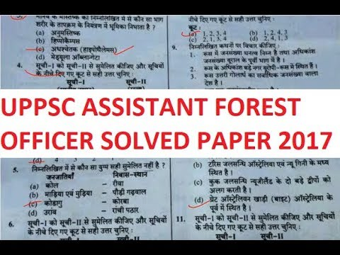 UPPSC ASSISTANT FOREST CONSERVATOR 2017 EXAM ANSWER KEY + EXAM ANALYSIS REVIEW