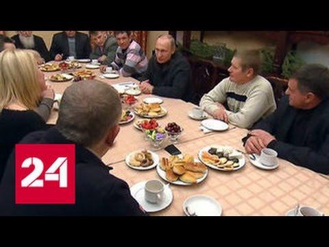 Путин пообещал новгородским рыбакам, что 2017 год будет лучше предыдущего (видео)