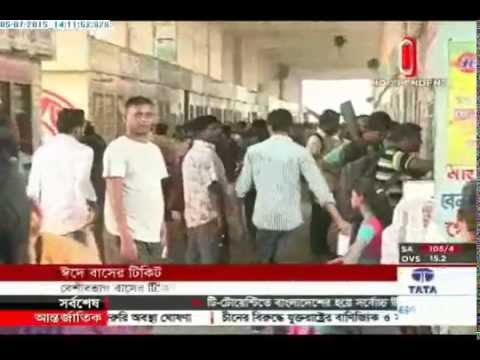 People are seen standing in long queue for collecting bus tickets (05-07-2015)