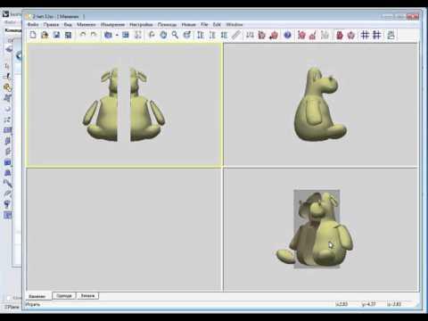 Как загружать в LookStailor модель мягкой игрушки с конечностями v2