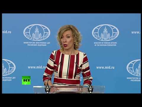 Мария Захарова проводит еженедельный брифинг (6 декабря 2017) - DomaVideo.Ru