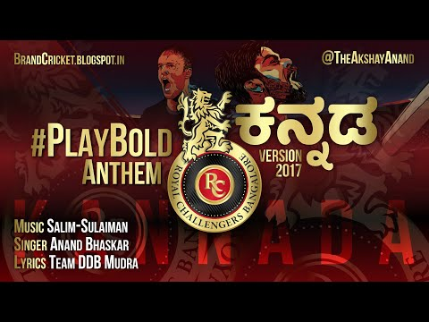 Video Royal Challengers Bangalore | #PlayBold Anthem - 2017  | ಕನ್ನಡ (Kannada) Version download in MP3, 3GP, MP4, WEBM, AVI, FLV January 2017
