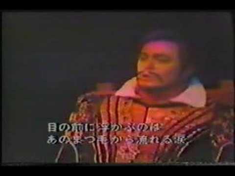 Luciano Pavarotti- Rigoletto Act Two- Tokyo 1971