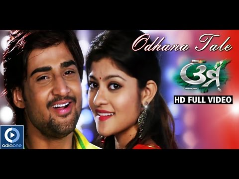 Video Odia Movie | Omm |  Odia Film Song | Odhana Tale | Sambit | Prakruti | Sudhakar Vasanth download in MP3, 3GP, MP4, WEBM, AVI, FLV January 2017