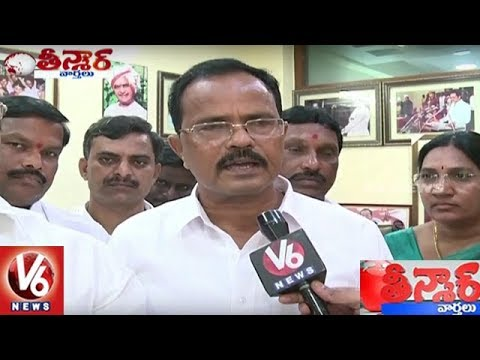 TDP Leader Motkupalli Narasimhulu Sensational Comments On Revanth Reddy | Teenmaar News