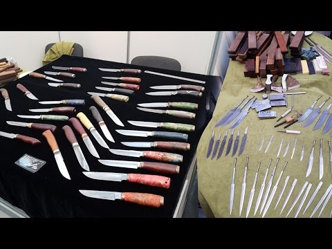 Ножевая Выставка \