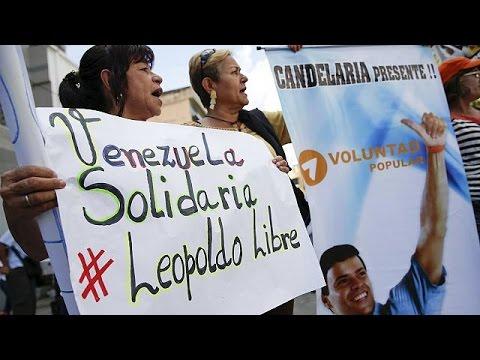 Βενεζουέλα: Σε πολυετή κάθειρξη καταδικάστηκε ο ηγέτης της αντιπολίτευσης