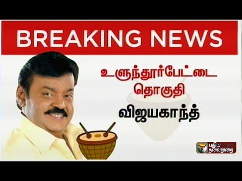TN-Polls-DMDK-chief-Vijayakanth-to-contest-from-Ulundurpet