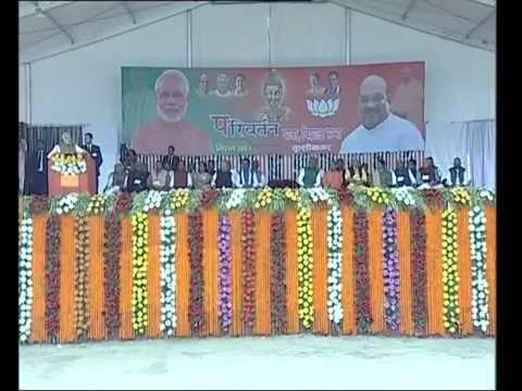 PM Shri Narendra Modi's speech at Parivartan Rally in Kushinagar, Uttar Pradesh