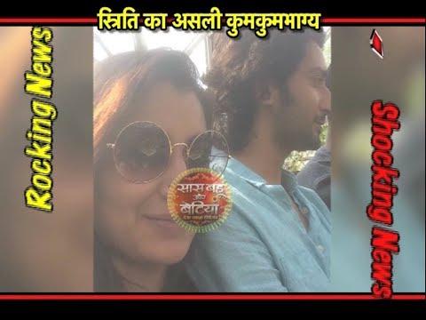 Sriti Jha HACKS Special Friend Kunal Karan Kapoor'