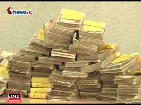 (बैंकहरुबीच ब्याजदर बढाउन प्रतिस्प्रधा बढ्यो - NEWS24 TV - Duration: 51 seconds.)