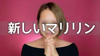 目の無事手術終わりました!【目の病気】眼瞼下垂とは?私が伝えたい事