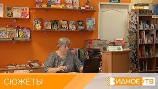 «Лучший библиотекарь» - Анна Шмелева-Михайлова, заведующая библиотекой деревни Мильково стала лучшей в своей профессии