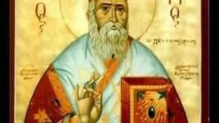 Agni Parthene..by St.Nektarios.