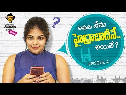 Avunu Nenu Hyderabadine..Aiythe ? - Deenamma Jeevitham Women | Season 2 | Epi #4 | DJ Women