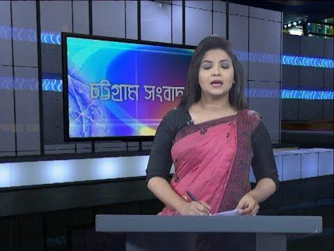 06 Pm News || সন্ধ্যা ৬ টার সংবাদ || 17 January 2020 || ETV News