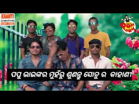 Video Odia Sonu song download in MP3, 3GP, MP4, WEBM, AVI, FLV January 2017