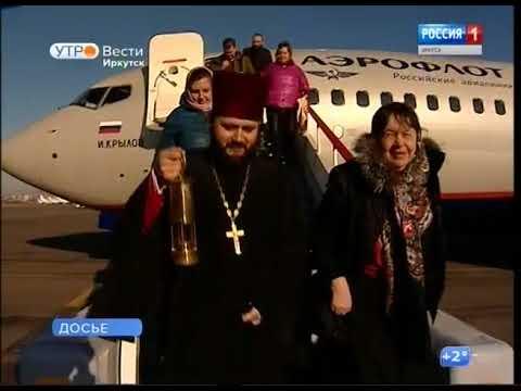 Выпуск «Вести-Иркутск» 09.04.2018 (06:35)