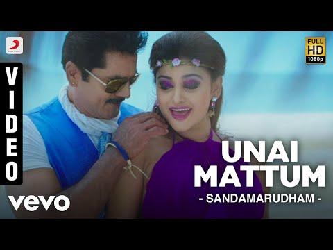 Video Sandamarudham - Unai Mattum Video | Sarath Kumar, Oviya | James Vasanthan download in MP3, 3GP, MP4, WEBM, AVI, FLV January 2017