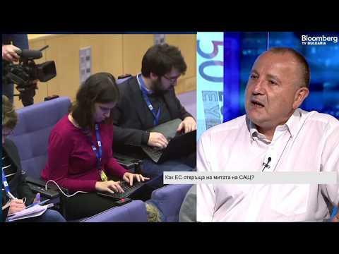 Веселин Илиев: Действията на ЕС не вредят на европейските производители, докато САЩ ощетяват своите