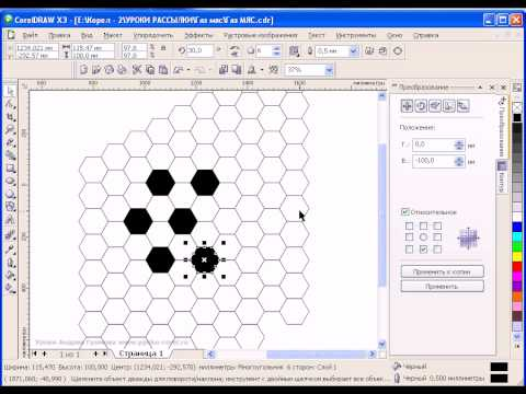Как нарисовать многоугольник в корел