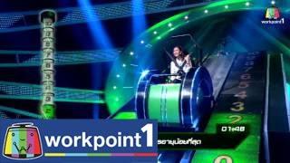 Pitsana Frarab 16 July 2014 - Thai Game Show