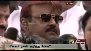 DMDK leader Vijaykanth addressing reporters after his meeting with Mr. Manmohan Singh