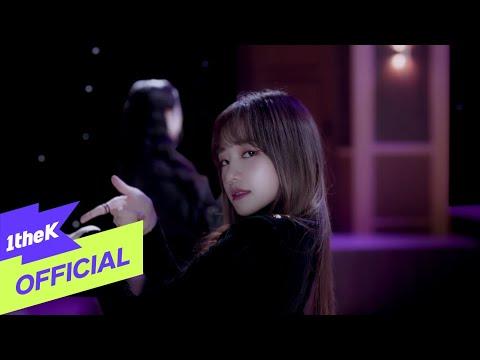 아이즈원 (IZ*ONE) - D-D-DANCE Official Music Video TEASER B