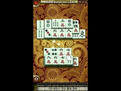 how to play mahjong youtube