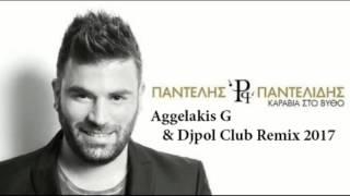 Pantelis Pantelidis - Καράβια Στον Βυθό (Aggelakis G & Djpol Club Remix)