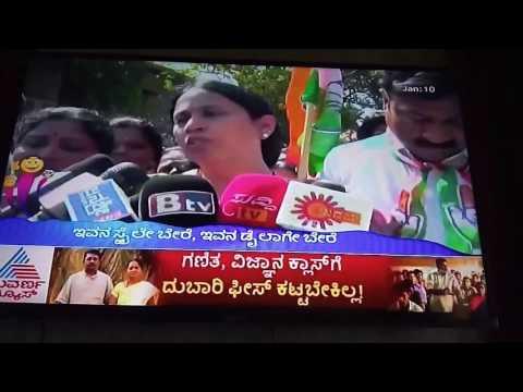 Video Laxmi hebbalkar congress party funny speech download in MP3, 3GP, MP4, WEBM, AVI, FLV January 2017