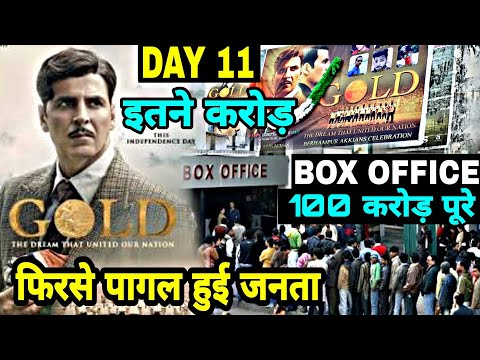 Gold 11th Day Box Office Collection, Gold Movie Total Collection, Akshay Kumar, Gold Blockbuster