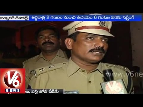 Greater Police held cardon and search operation in city  Hyderabad